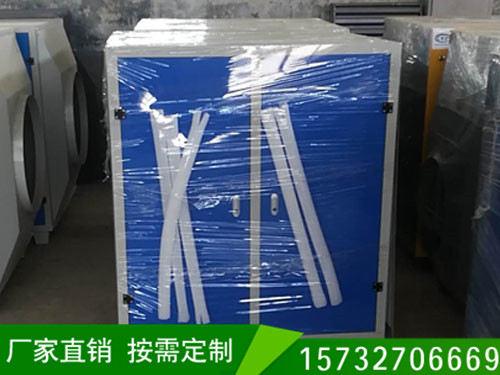 10000风量抽屉式活性炭吸附箱