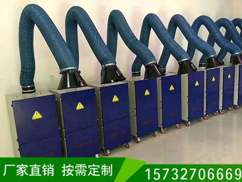 1500风量焊烟净化器