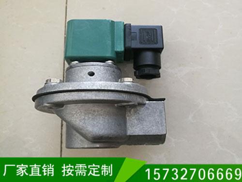 DMF-Z-20电磁脉冲阀
