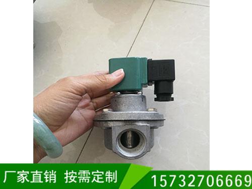 DMF-Z-25电磁脉冲阀