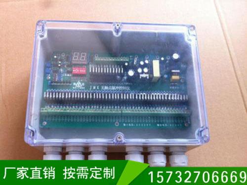JMK-60路无触点脉冲喷吹控制仪