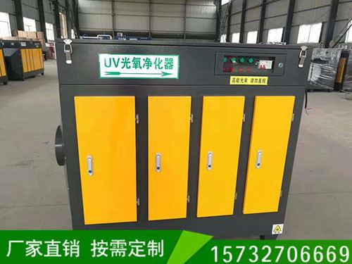 UV光氧净化器的安装方法及原理