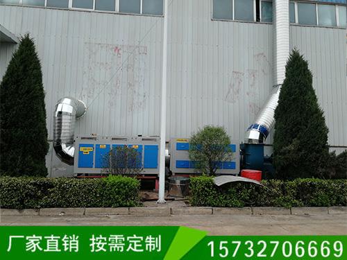 30000风量光氧净化器